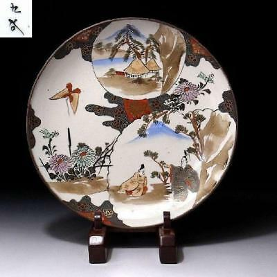 QT7: Antique Japanese Hand-painted plate of Kutani Ware, 19C, Dia. 9.4 inches
