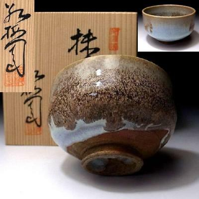 PH5: Vintage Japanese Pottery Tea bowl, Mino ware with Signed wooden box