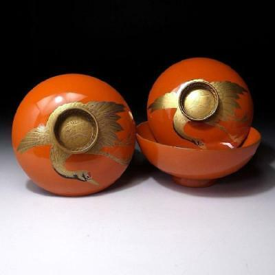 QE8: Vintage Japanese Lacquered Wooden Covered Bowls, MAKIE, Crane