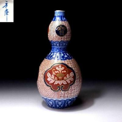 OH4: Japanese Hand-painted Vase, Kyo ware by 1st class potter, Shuho Hayashi