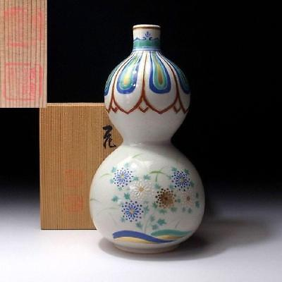 LO3 Japanese hand-painted porcelain vase, Kyo ware with Sealed wooden box