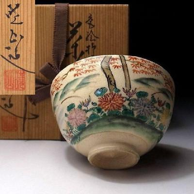 WH3: Vintage Japanese Ninsei Style Tea Bowl, Kyo ware with Signed wooden box