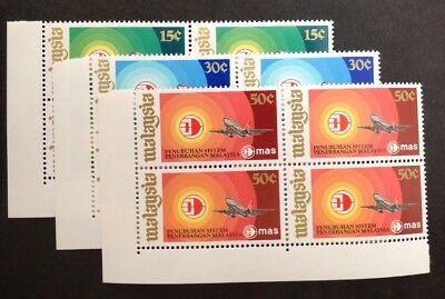 Malaysia 1973 Airline System Set Of 3 In Blocks Of 4 With Margins Mint Mnh