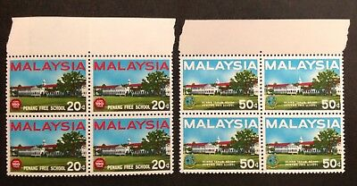 Malaysia 1966 Penang Free School Set Of 2 In Blocks Of 4 With Margin Mint Mnh