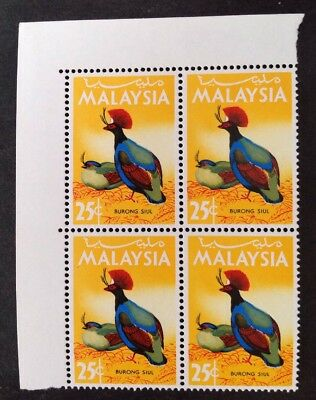 Malaysia 1966 Birds 25 Cent Block Of 4 With Margins Mint Mnh
