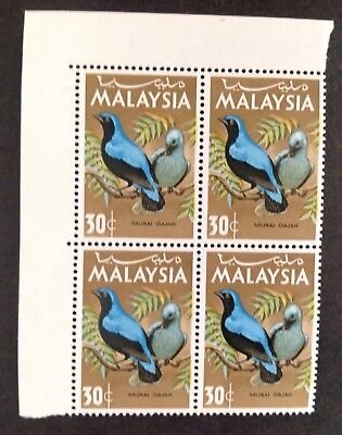 Malaysia 1966 Birds 30 Cent Block Of 4 With Margins Mint Mnh