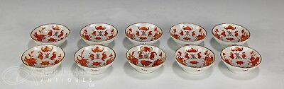 Lot Of 10 Antique Chinese Porcelain Small Bowls With Fruit And Bats - Guangxu