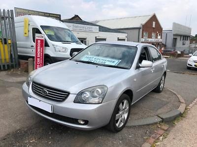 2007 Kia Magentis 2.0 Ls Low Only 48,000 Mile ( Cheap Part Ex To Clear )