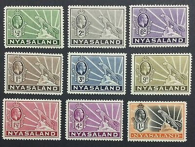 Momen: Nyasaland #114-122 Mint Og H £40 Lot #6178