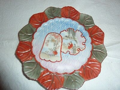 Japanese Meiji Period 18.5Cm Plate With Green/red Leaf Border Flower/people Deco