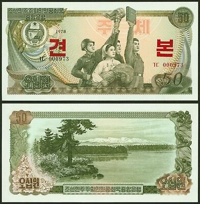 Korea - Banknote Uncirculated