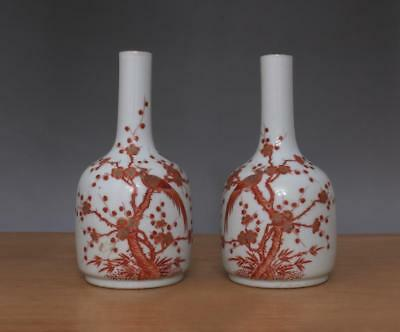 Two Qianlong Signed Antique Chinese Famille Rose Porcelain Vase w/ Bird