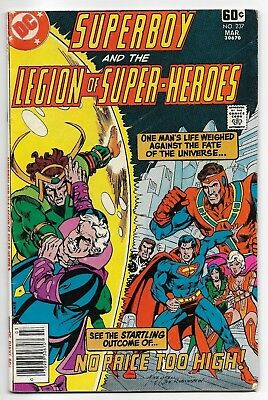 1978 DC Comics #237 Superboy and the Legion of Super-Heroes Giant Movies?