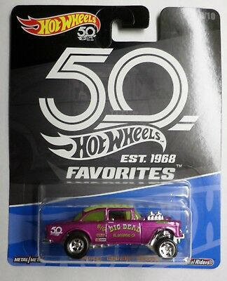 Hot Wheels 50th Favorites B Case '55 Chevy Bel Air Gasser Now Shipping! In Stock