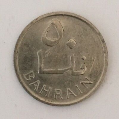 """1970 Bahrain """"Palm Tree"""" Coin, Very Unique and Beautiful"""