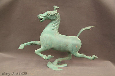 35CM Chinese old bronze FENGSHUI Horse Treading on a flying swallow horse