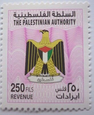 Palästina / Palestine The Palestinian Authority Revenue postfrisch