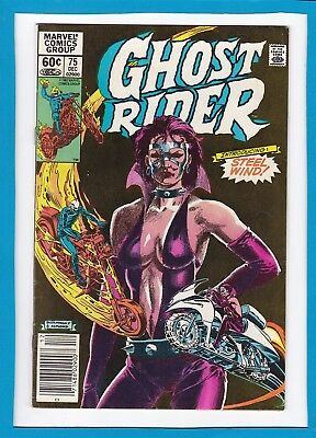 GHOST RIDER #75_DECEMBER 1982_VERY GOOD_1st APPEARANCE OF STEEL WIND_BRONZE AGE!