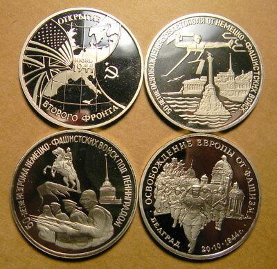 Russia Proof 1994 (4) and 1995 (3) 3 Roubles--7 coins