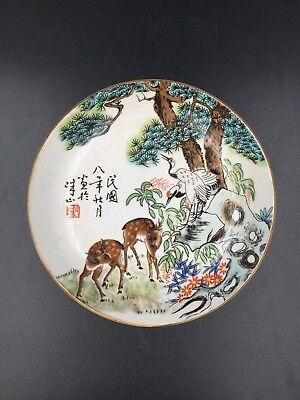 An aged republic period porcelain dish (with mark)