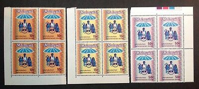 Malaysia 1973 Social Security Organisation In Blocks Of 4 With Margins Mint Mnh