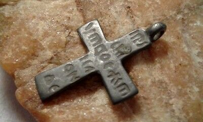 RARE 15-17th CENTURY RUSSIAN ORTHODOX HAND-CARVED CROSS WORDS OF PRAYER