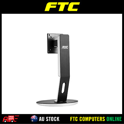 AOC H241 4-Way Height Adjustable Stand - 2.7-3.7kg