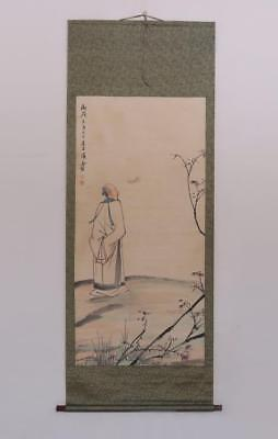Fine Chinese Hand Painted Painting Scroll Zhang Daqian (389)