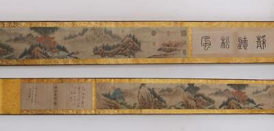 Very Rare Old Chinese Hand Painting Scroll Liu Songnian 410Cm (453)