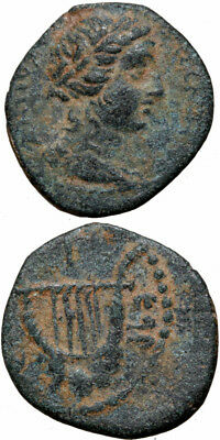 Uncertain Ancient Greek Or Roman Provincial Coin Ae 14 Lyre
