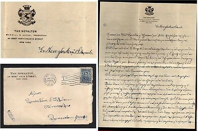 Old USA Envelope RRR from New York, NY to Dimitsana with Letter Year 1906