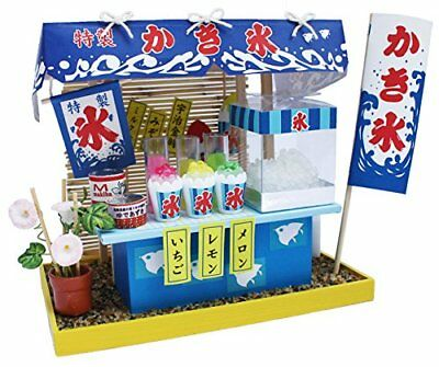 Billy Doll House Kit Fairy Stalls Store Kit Shaved Ice New