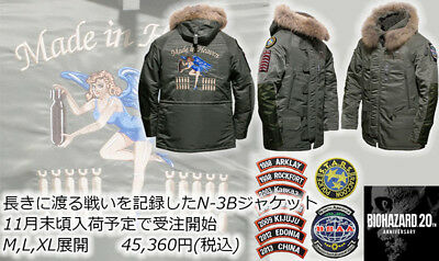 BIOHAZARD 20th Anniversary Chris Made In Heaven Limited Jacket Resident Evil SzL