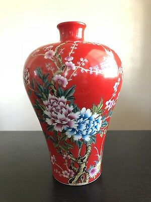 Superb Quality Qianlong Signed Chinese Porcelain Red Meiping Vase Peonies Poem