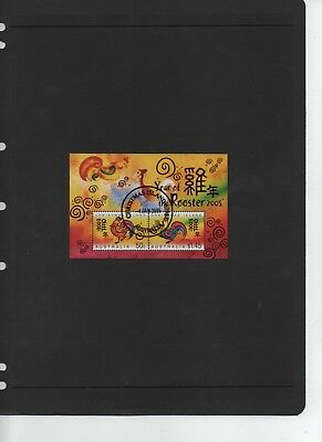 2005 Christmas Island Stamps - Year of the Rooster - CTO  MNH Minisheet