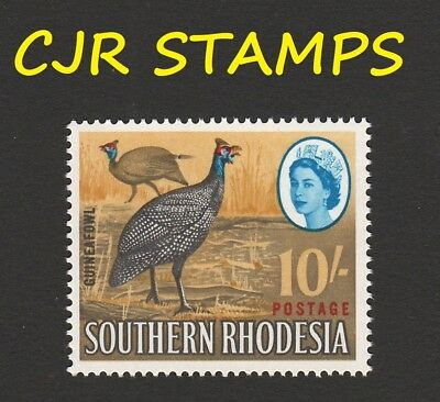 """SOUTHERN RHODESIA 1964  10/-  (SG 104a)   -   """"TAIL FEATHER FLAW""""   -   MINT NH"""