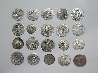 Egypt Turkey Ottoman Para Islamic Medieval Silver? World Coin Collection Lot #a