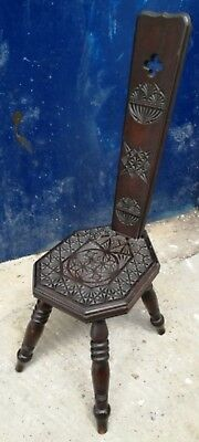 ~Antique ~Spinning Stool ~Carved ~Quality ~VGC~