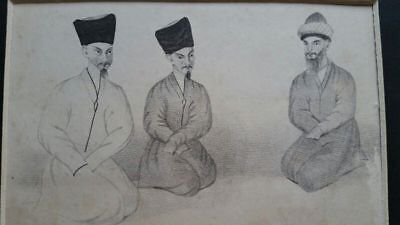 Antique print depicting far east and middle east gentlemen