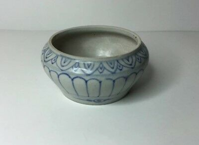 Small Chinese Blue & White Porcelain Bowl