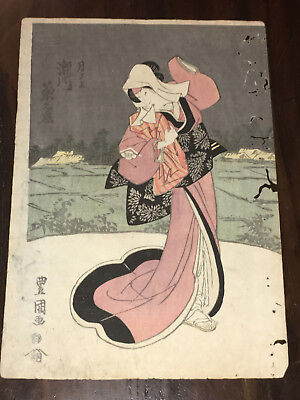 Lovely Japanese Woodblock Print of a Woman  Likely 18-19 century  15 inches tall