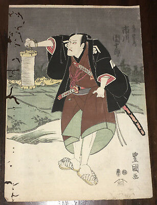 Lovely Japanese Woodblock Print of Man  Likely 18-19 century (?)  15 inches tall