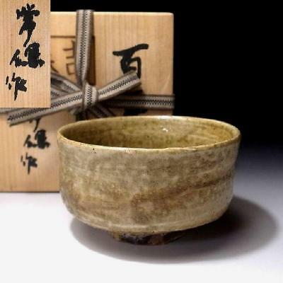 MQ4: Vintage Japanese Pottery Tea bowl, Seto ware with Signed wooden box