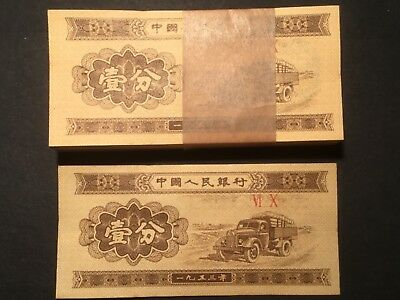 1953 Chinese one fen notes. Bundle containing 100 notes.