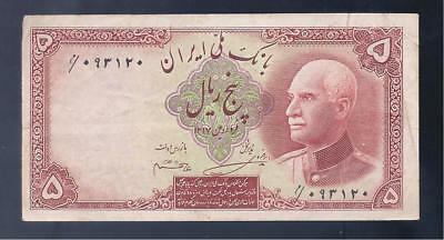 Middle East, 1938, 5 Rials. with date stamp, P-32a, CRISP VF!!