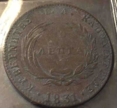 1831 Vatican Coin Russia Unknown Jesus Cross & Bird Bronze/Copper Swords Shield