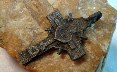 "RARE 17-18th CENTURY ORTHODOX ""OLD BELIEVERS"" ORNATE ""SUN"" CROSS PSALMS 51, 68"