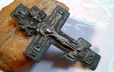 ANTIQUE 18-19th CENTURY LARGE ICONIC RUSSIAN ORTHODOX CRUCIFIX FACE OF JESUS
