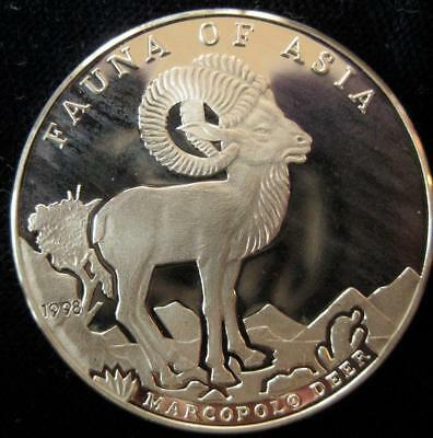 Afghanistan 500 Afghanis 1978 silver proof low mintage Fauna Marco Polo sheep