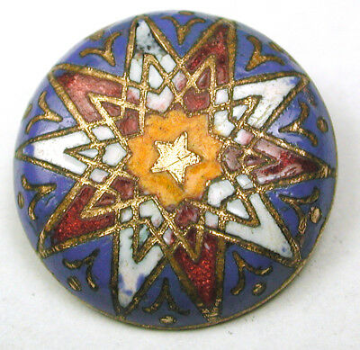 """Antique French Enamel Button Colorful Star Design - 11/16"""""""